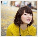 Hanazawa_kana-25.jpg