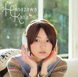 Hanazawa_kana-claire.jpg